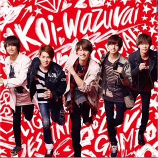 ジャニーズ(Johnny's)の「koi-wazurai」 初回限定盤A King & Prince (ポップス/ロック(邦楽))