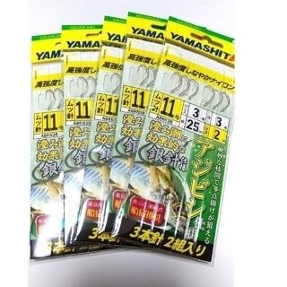 【新品】ヤマシタ アジビシ 仕掛け 11号3本針2組入り 5枚セット 銀針仕様(釣り糸/ライン)
