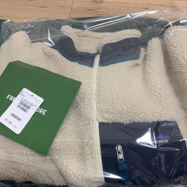 patagonia(パタゴニア)のパタゴニアレトロx クラシック・レトロX・ジャケットS 23056 メンズのジャケット/アウター(ブルゾン)の商品写真