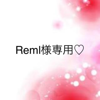 ワコール(Wacoal)のレッドカーペット♡サルート♡新品♡ブラ♡ソング♡セット♡M or L♡83(ブラ&ショーツセット)