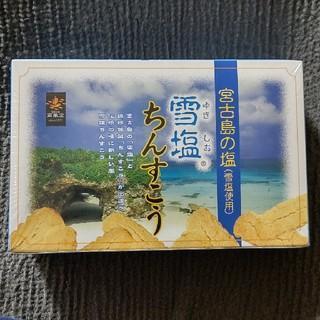 マーネイ様専用 雪塩ちんすこう(菓子/デザート)