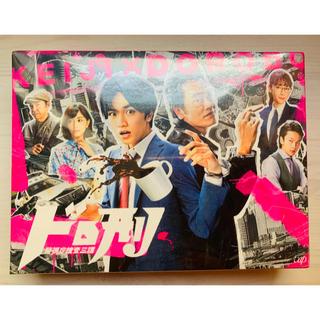 セクシー ゾーン(Sexy Zone)のドロ刑-警視庁捜査三課- Blu-ray box(TVドラマ)