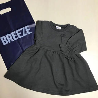 BREEZE - BREEZE ギャザー切替カットワンピース