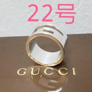 グッチ(Gucci)の[正規品] GUCCI カットアウト リング 22号 鏡面研磨済 指輪(リング(指輪))