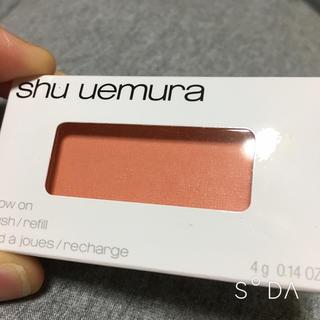 シュウウエムラ(shu uemura)のシュウウエムラ チーク P ビビッド オレンジ 551 レフィル(チーク)