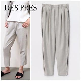 DES PRES - DES PRES ウール シルク ストライプパンツ サイズ34