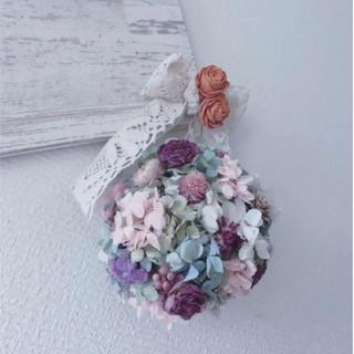 お礼価格 ドライフラワー 紫陽花ボールb(ドライフラワー)