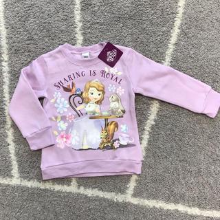 Disney - 新品 ❤︎Disney プリンセス ソファトレーナー 長袖 100 女の子