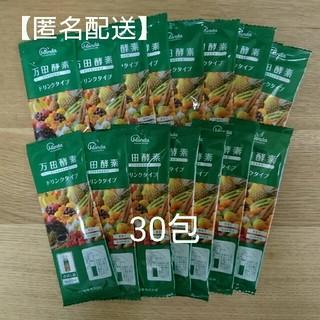 2包×15袋 万田酵素スタンダード ドリンク