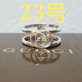 グッチ(Gucci)の[希少サイズ] GUCCI インターロッキング リング 23号 鏡面研磨済(リング(指輪))