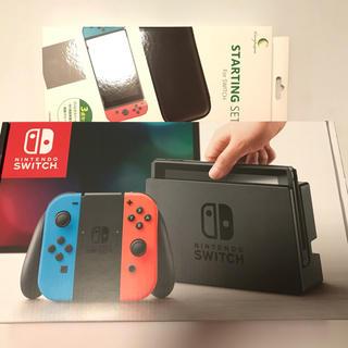 Nintendo Switch - ニンテンドースイッチ 新品未使用 フィルムケースセット
