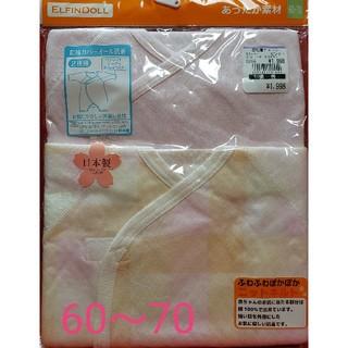 西松屋 - 新品 新生児 肌着 日本製 ニットキルト カバーオール 60~70 あったか