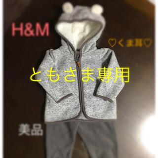 エイチアンドエム(H&M)のH&M パーカー 上下セット クマ耳♡(トレーナー)