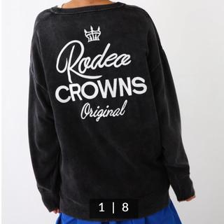 RODEO CROWNS WIDE BOWL - ロデオ★加工ニット カーディガン/ブラック