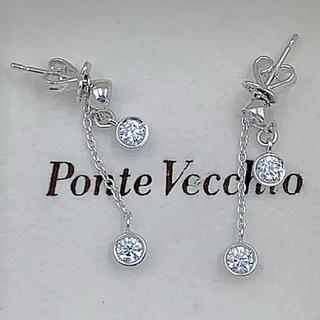 PonteVecchio - ポンテヴェキオ ダイヤ0.6ct 2way ピアス ①