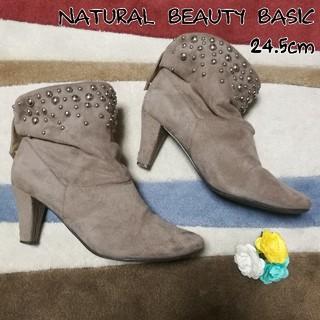 ナチュラルビューティーベーシック(NATURAL BEAUTY BASIC)のNATURAL BEAUTY BASIC♡ショートブーツ(ブーツ)