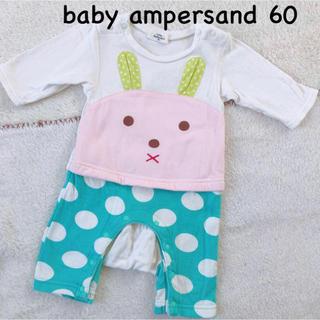 ampersand - ampersand ウサギのロンパース 60