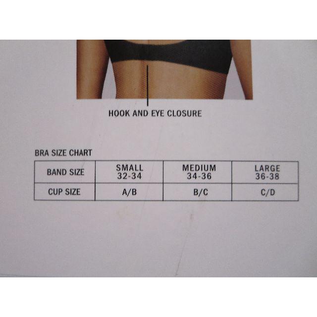 DKNY(ダナキャランニューヨーク)のDKNY シームレスブラ 2枚セット L レディースの下着/アンダーウェア(ブラ)の商品写真