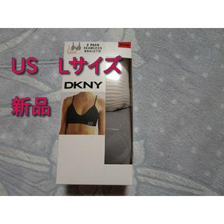 ダナキャランニューヨーク(DKNY)のDKNY シームレスブラ 2枚セット L(ブラ)