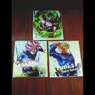 【3点セット】ドラゴンボール 色紙ART9