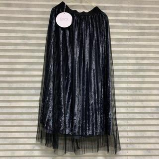 sy3   ロングスカート(ロングスカート)