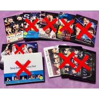 セクシー ゾーン(Sexy Zone)のSexyZone【Blu-ray】2点セット(アイドル)
