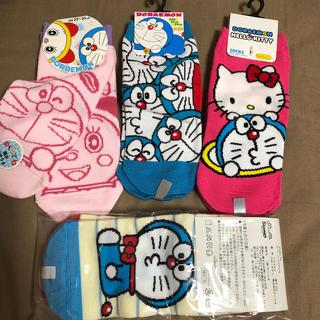 サンリオ - 靴下セット ドラえもん キティちゃん