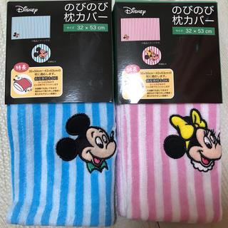 Disney - レトロミッキー レトロミニー 枕カバー 2点セット