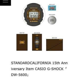 STANDARD CALIFORNIA - スタンダードカリフォルニア Gショック DW-5600