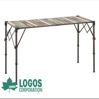 ロゴス(LOGOS)の送料込み!新品!LOGOS カーボン 折りたたみテーブル(テーブル/チェア)