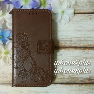 幸運を呼ぶ四つ葉のクローバー★iPhone7プラス/8プラス 手帳型 茶 (iPhoneケース)