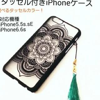 送料無料!iPhoneケース!アジアン柄003 プレセント 人気 可愛い(iPhoneケース)