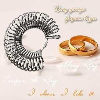日本規格 リングゲージ 1〜28 号 指輪 サイズ 簡単 測定 プレゼント(その他)