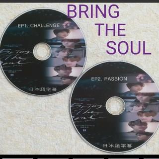 ボウダンショウネンダン(防弾少年団(BTS))のBTS🎵BRING THE SOUL  DOCU-SERIES🌠DVD2枚組(ミュージック)