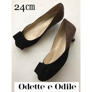 Odette e Odile - 【期間限定お値下げ】オデットエオディール / 24cm