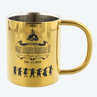 Disney - ディズニー ワンマンズドリームⅡ   マグカップ