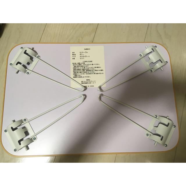 ミニテーブル 折りたたみ式 インテリア/住まい/日用品の机/テーブル(折たたみテーブル)の商品写真