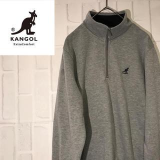 カンゴール(KANGOL)の【激レア】90s カンゴール ハーフジップ 刺繍ロゴ 裏起毛 スウェット(スウェット)