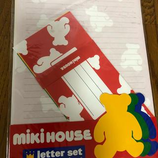 ミキハウス(mikihouse)のミキハウスレターセット(その他)