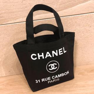 CHANEL - キャンバストート ハンドバッグ マザーズバッグ  ポケット付 キャンバスバッグ