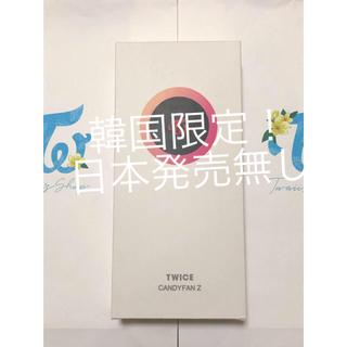 ウェストトゥワイス(Waste(twice))のキャンディファンZ TWICE(K-POP/アジア)