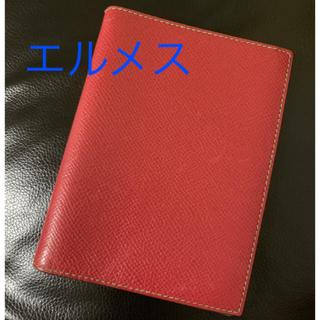 エルメス(Hermes)のエルメス 手帳カバー レザー(手帳)