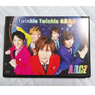 エービーシーズィー(A.B.C.-Z)のTwinkle Twinkle A.B.C-Z【初回限定盤】/特典CD付(ミュージック)