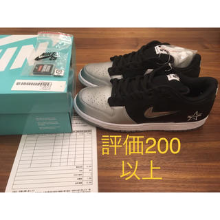 Supreme - Supreme Nike SB Dunk Low ダンク シュプリーム
