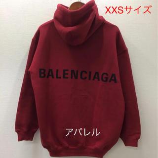 バレンシアガ(Balenciaga)の新品正規品 BALENCIAGA バレンシアガ ロゴパーカー レッド XXS(パーカー)