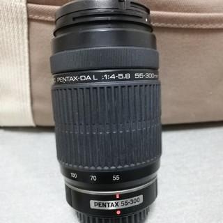 ペンタックス(PENTAX)のペンタックス 望遠レンズ 55-300mm(レンズ(ズーム))