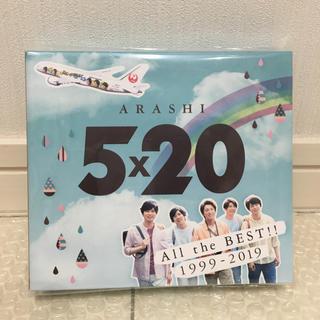 嵐 - 嵐 JAL 限定版