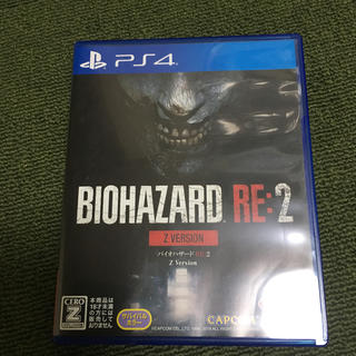 PlayStation4 - BIOHAZARD RE:2 Z Version