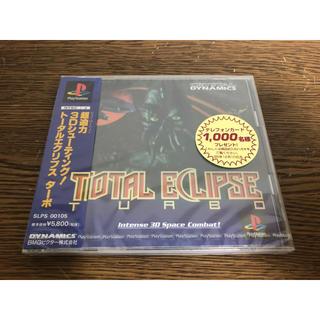 PlayStation - トータルエクリプス ターボ 【新品未開封品】
