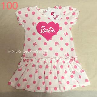 バービー(Barbie)のBarbie バービー ワンピース 100(ワンピース)